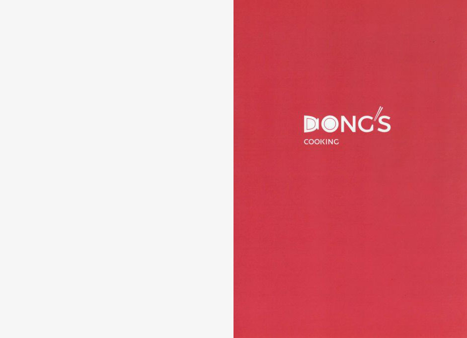 Dong_S000